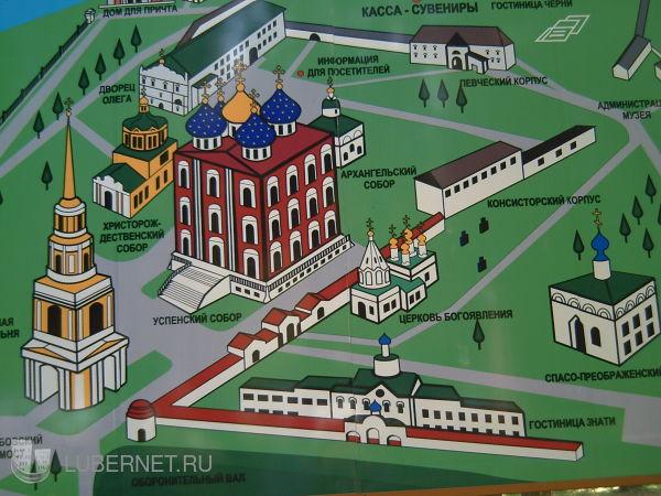Схема кремля: