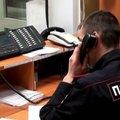 1,8 тыс обращений поступило в полицию Люберец за неделю