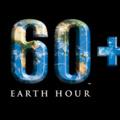 Люберцы станут участниками акции «Час Земли»