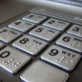 В Люберцах задержали взрывателей банкоматов