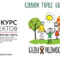 Открыто онлайн-голосование на лучший сад Подмосковья