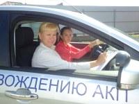 Автоинструктор в Люберцах