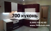"""Кухонные гарнитуры на заказ без посредников. Фабрика """"700 кухонь""""."""