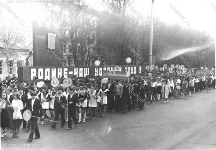 Праздничный митинг в Люберцах. Как это было (3)