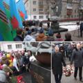 Память воинов-интернационалистов погибших в Афганистане почтили в Люберцах
