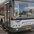 Бесплатные дополнительные автобусы организуют до кладбища Люберец на Пасху