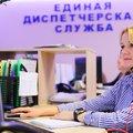 Почти 6,5 тысяч обращений от жителей поступило в ЕДС ЖКХ Люберец за неделю