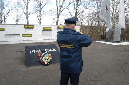 ©  пресс-служба Госадмтехнадзора Московской области
