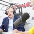 Глава Люберец ответит на вопросы жителей в прямом эфире местного радио во вторник