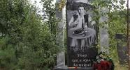 Фотография из фильма Парень с нашего кладбища