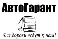 Грузоперевозки по России от 1 тонны