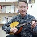 Музыкант из Люберец стал лауреатом конкурса исполнителей на народных инструментах