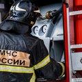 Три бытовки сгорели на стройплощадке ЖК в Люберцах