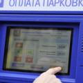 Московская парковка пустит на ночь люберецких автомобилистов