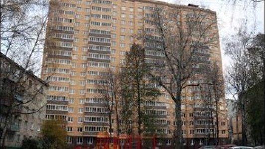 © сайт министерства строительного комплекса МО