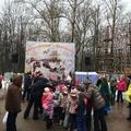 """В Люберецком """"Наташинском парке"""" проходят мероприятия по случаю Масленицы"""