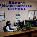 Порядка 5,2 тысячи раз жители Люберец обратились в ЕДС ЖКХ за неделю