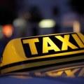 Все такси в Московской области побелеют