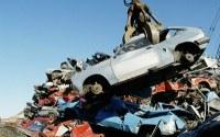 Вывоз и утилизация автомобилей бесплатно