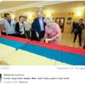 День России отметил Люберецкий район
