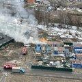 Возгорание произошло в стройгородке в Люберцах