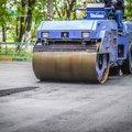 Более 160 ям заделали на дорогах Люберец за неделю