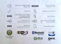 Продаю планшет Samsung Galaxy Note 10.1