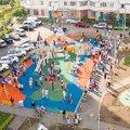 В Люберцах за пять лет комплексно благоустроили 278 дворовых территорий