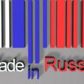 Люберецкий район осваивает импортозамещение
