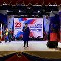Первый заместитель главы Люберец поздравила жителей с наступающим 23 февраля