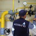Жителям Люберец напомнили правила эксплуатации газового оборудования в морозные дни