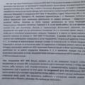 Работники ЖКХ Малаховки написали гневное письмо президенту и губернатору