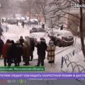 Жители поселка Красково замерзают: кто виноват?