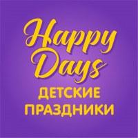 Агентство детских праздников Happy Days