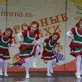 Жителей Люберец приглашают на фольклорный фестиваль в воскресенье