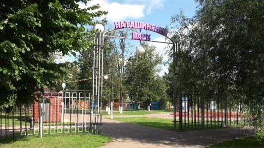 Владимир Ружицкий: ВЛюберцах будет построена хореографическая школа