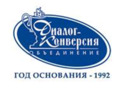 "ООО ""ДИАЛОГ- КОНВЕРСИЯ"""