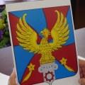 В Люберцах - новый герб