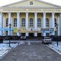 Более 40 коллективов поучаствуют в фестивале танца в Люберцах во вторник