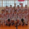 Баскетболисты из Люберец завоевали бронзу на первенстве ЦФО