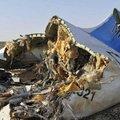 Похороны стюарда разбившегося самолета A321 прошли в Люберцах