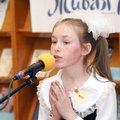 В Люберцах пройдут конкурсы чтецов в честь Дня Победы