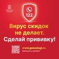 Глава Люберец Владимир Ружицкий призвал жителей округа пройти вакцинацию