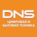 Грандиозное праздничное открытие обновленного и расширенного гипермаркета цифровой и бытовой техники DNS в г. Люберцы!