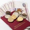«Почта России» успокоила: люберчанам продолжат доставлять пенсию