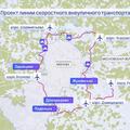 Проект легкого метро в Подмосковье свяжет Люберцы с другими городами Подмосковья и аэропортами