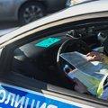 Автоинспектор рассказал школьникам Люберец о служебном долге