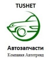 Оптово-розничная торговля и поставка запчастей, расходников, моторных масел и автомобильных жидкостей на все виды транспорта и техники.