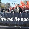 4 октября состоятся траурный митинг и шествие, посвященные 23-й годовщине трагических событий в Москве