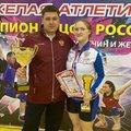 Тяжелоатлетка из Люберец заняла первое место на чемпионате ЦФО